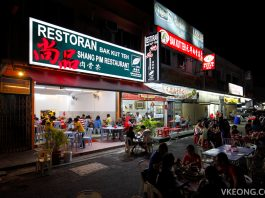 Shang Pim Best Bak Kut Teh Kepong