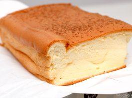 Taiwan Original Cake Cheese Flavor Sunway