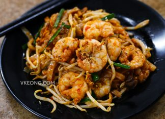 Top Kitchen Char Koay Teow Kepong