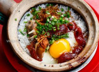 Claypot Chicken Rice Jalan Ipoh KL