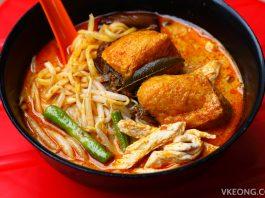 Jalan Alor Curry Mee Bukit Bintang KL