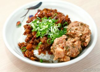 Lan's Minced Pork Rice 岚肉燥专卖店 Taichung