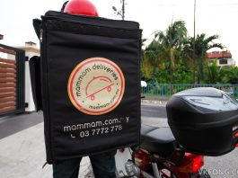 Mammam food delivery