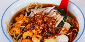 Penang Prawn Mee RDS Restaurant