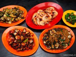 Chiak Song Seafood Lala Prawn Siham Melaka