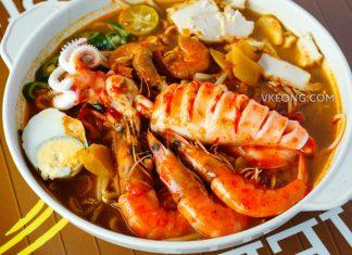 Melaka Mee Kari Sungai Putat Seafood