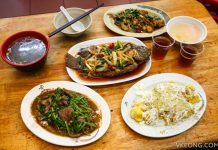 Taichung Feng Jia Shiann Chao Seafood Restaurant 逢甲现炒海鲜