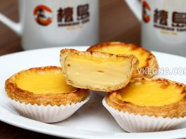 Honolulu-Cafe-Egg-Tart Sunway Pyramid