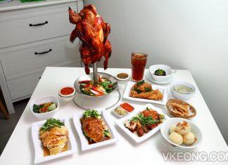 Mr-&-Mrs-Chicken-120-Day-Chicken-Rice