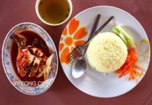 Nasi-Ayam-Bonda-Chicken-Rice-Melaka