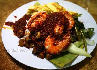 Nasi-Lemak-Ujong-Pasir-Melaka