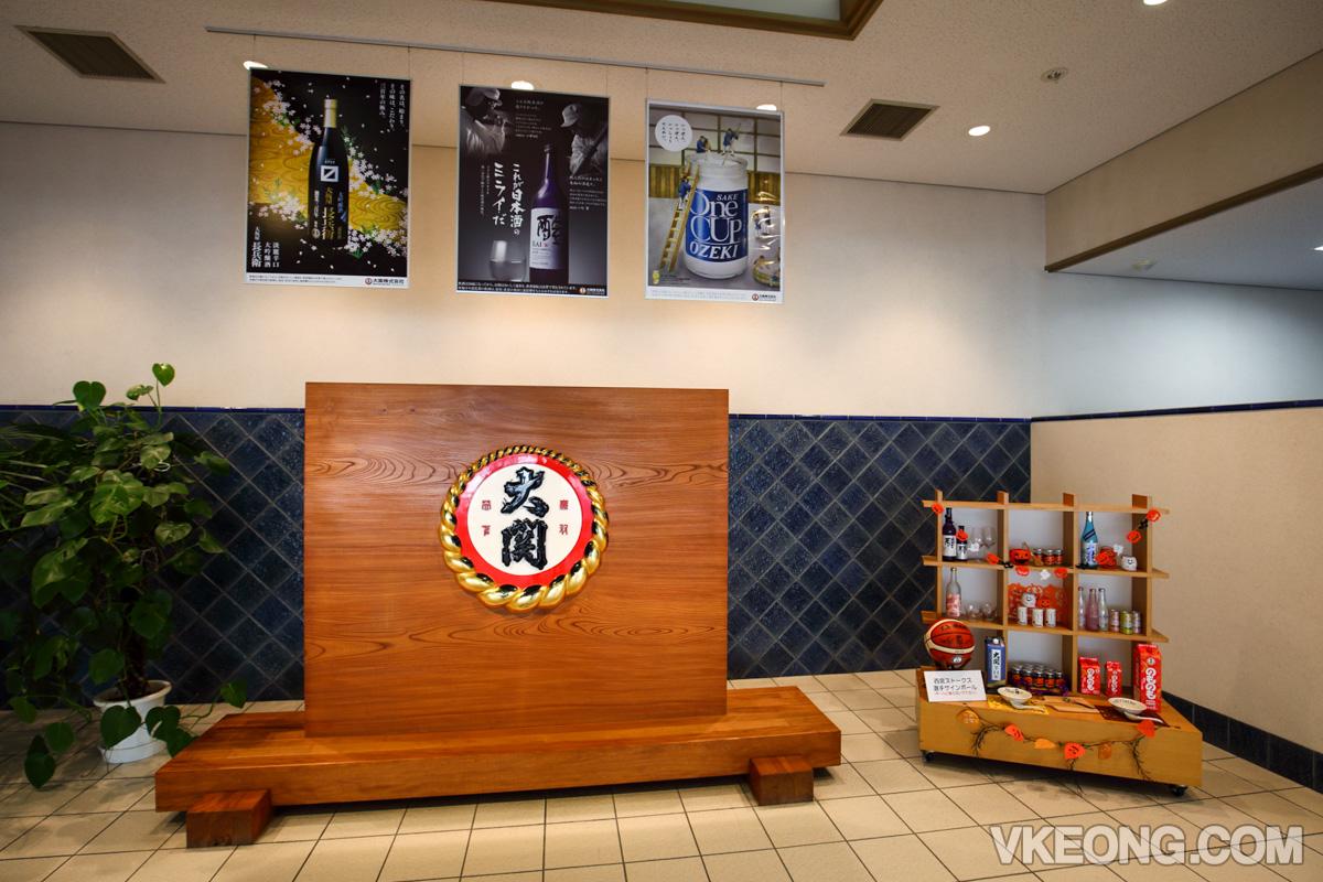 Ozeki-Factory - Malaysia Food & Travel Blog