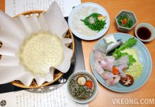 Guenpin Fugu Osaka Tiger Puffer Fish Course Meal