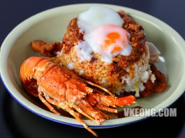 Tiger-Tiger-Sunway-Nasi-Lemak-Volcano-Baby-Lobster