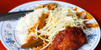 Bangsar-Fish-Head-Corner-Fried-Chicken-Rice