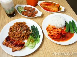 Eat-Well-Healthy-Food-Puchong