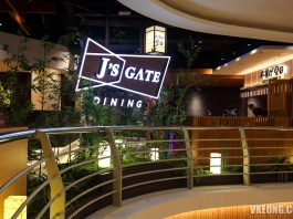 J's-Gate-Dining-Lot-10-KL