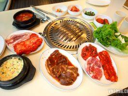Dok-Kae-Bi-BBQ-Buffet-Kuchai-Lama