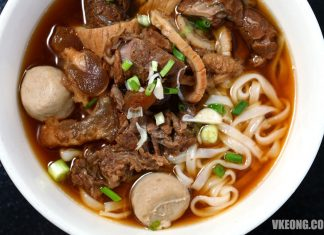 Yung-Kee-Beef Noodles Pudu