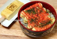 Shin-Tamagoyaki-Mentai-Mayo-Don Starling Mall