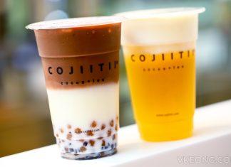 Cojiitii-Starling-Mall-Chocolate-and-Fruit-Drinks